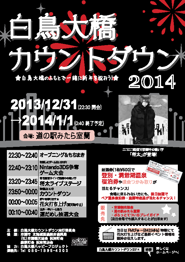 20131230112853ce6.png