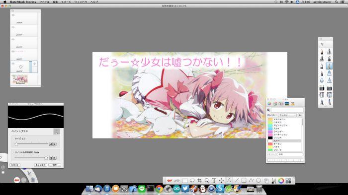 makelogo13_compressed.jpg