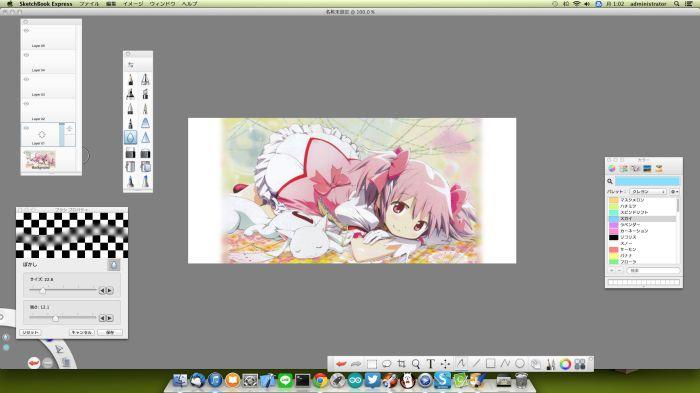 makelogo5_compressed.jpg