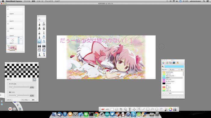 makelogo9_compressed.jpg