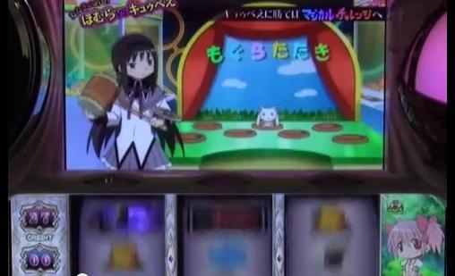 魔法 少女 まどか マギカ 動画