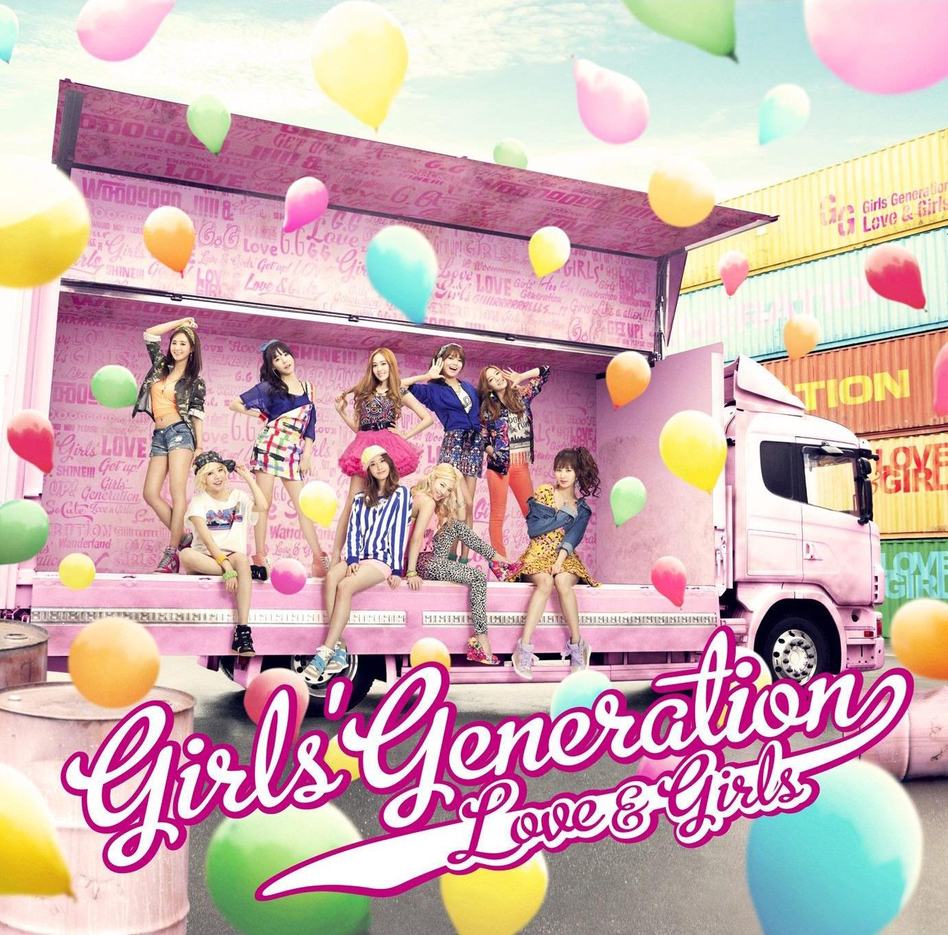 Snsd Candy Box Love Girls 超高画質画像 壁紙 サイト紹介 少女時代
