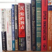 読書会事務局