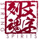 string spirits