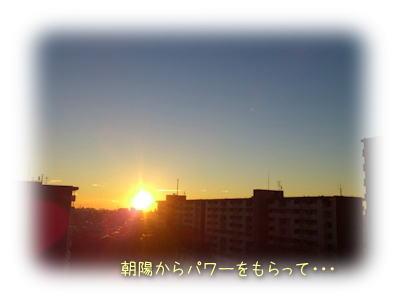 201312222249234ea.jpg