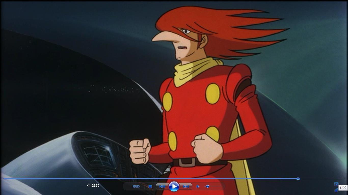 サイボーグ009超銀河伝説レビュー 主人公はハインリヒ 水銀
