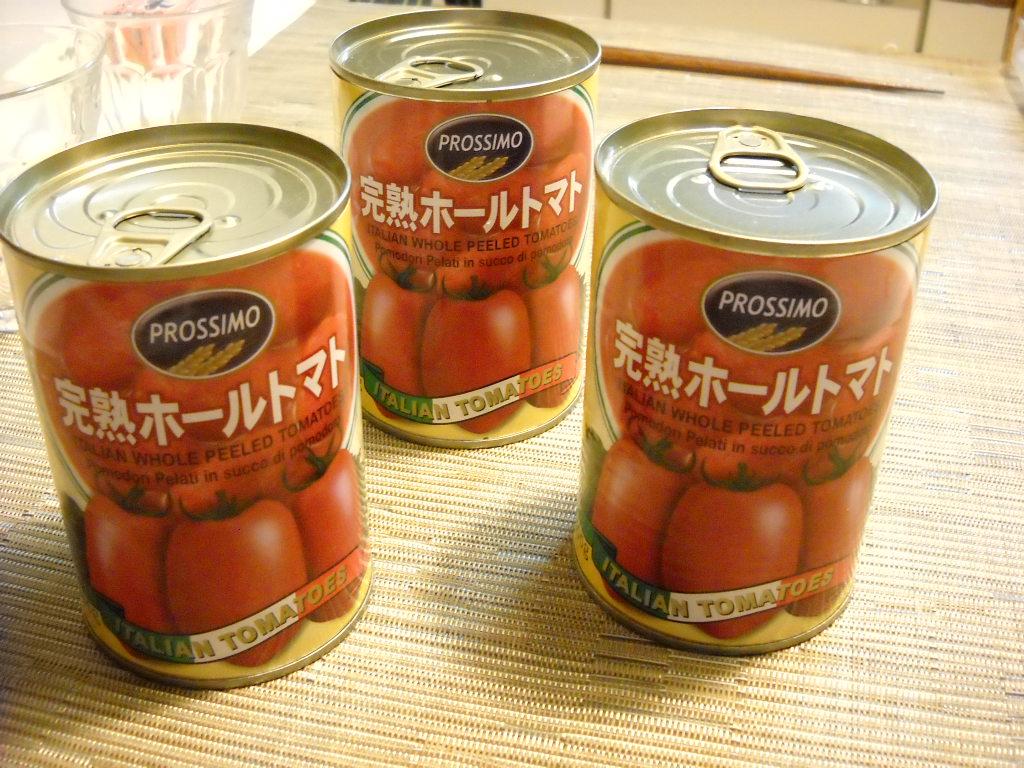 完熟ホールトマト