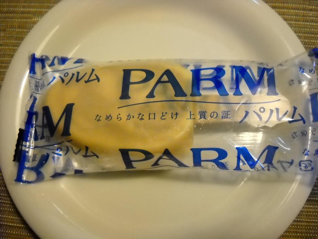 パルムキャラメル
