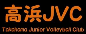 高浜JVCブログ
