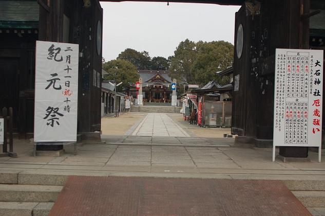 DSC_0036 - 大石神社
