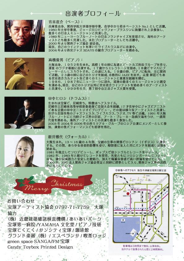2013christmasjazzlive-2.jpg