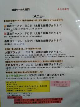 DSC_1041 (768x1024)