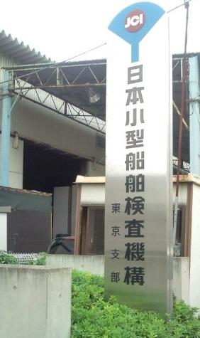 20111110130333.jpg