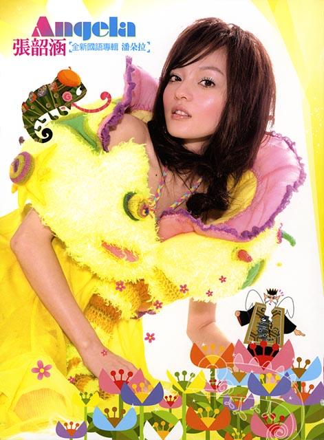 Angela140-01.jpg