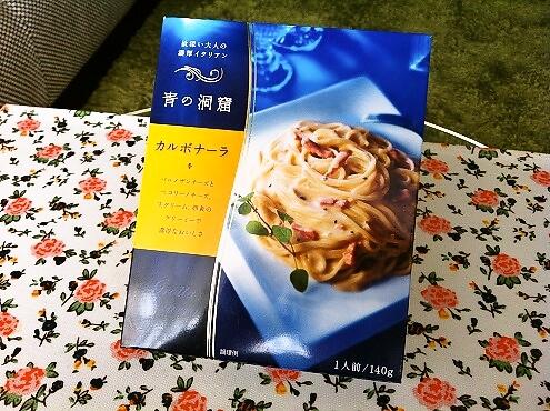 foodpic3237050.jpg