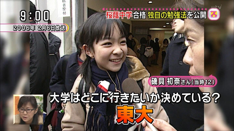 isogai_01.jpg