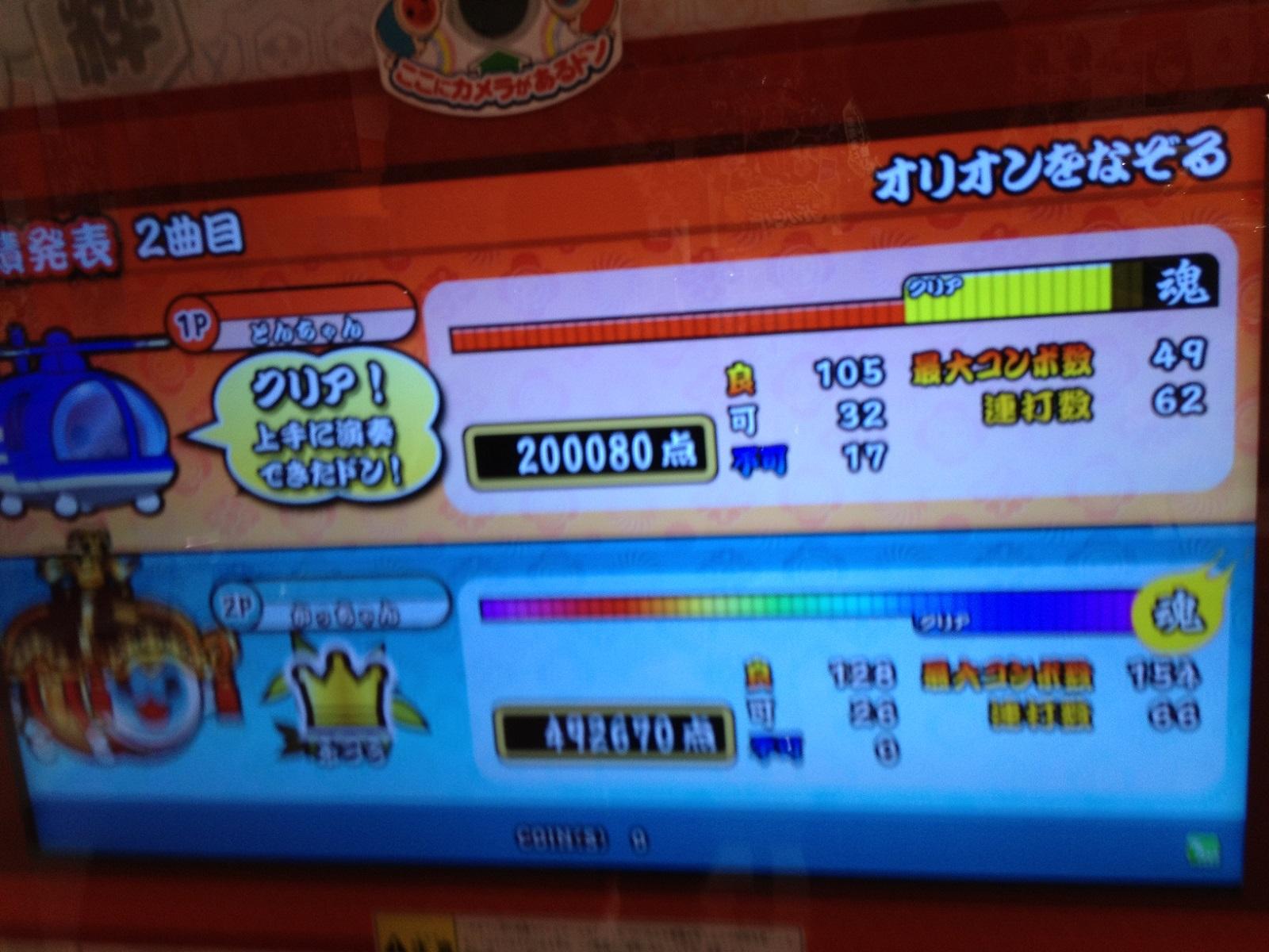 20130530210707ac8.jpg