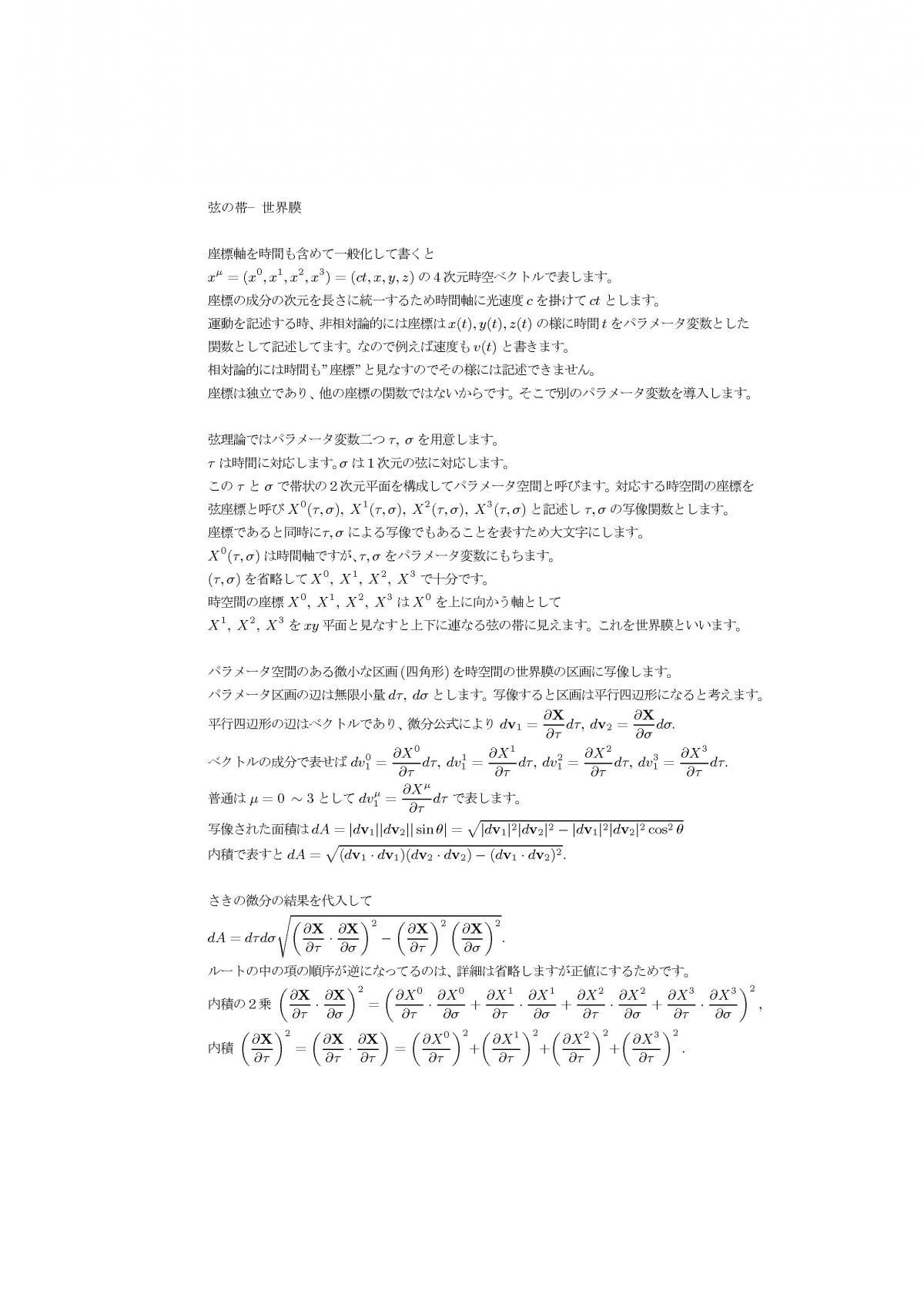 gen02.jpg