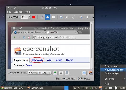 qScreenshot Ubuntu 画面キャプチャ