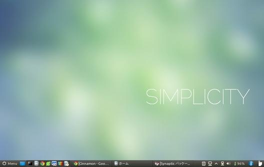 Ubuntu 12.04 LTS Cinnamon インストール