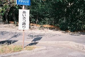 b_tamayuramore_p_0807-5.jpeg