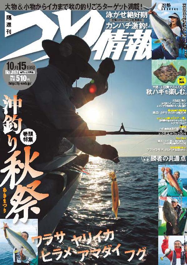 cover141015.jpg