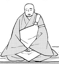 utakoiyori