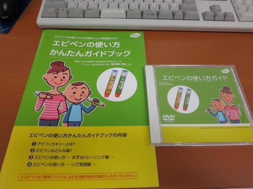 004_convert_20130531091956.jpg