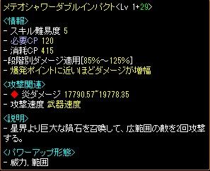 20130704114404d23.jpg