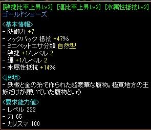 201307041144480f7.jpg