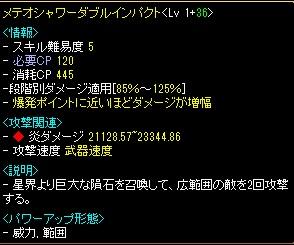 2013070411513995e.jpg