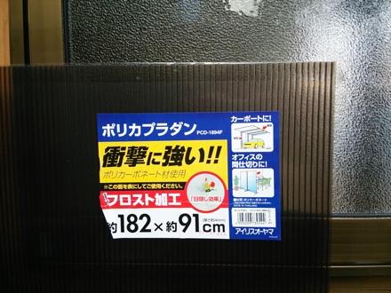 20131208_pladan.jpg