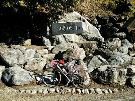 20131221_ozawa.jpg
