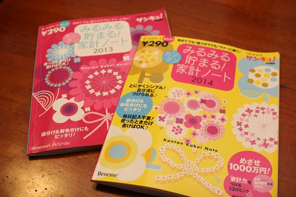 toshi131220-01.jpg