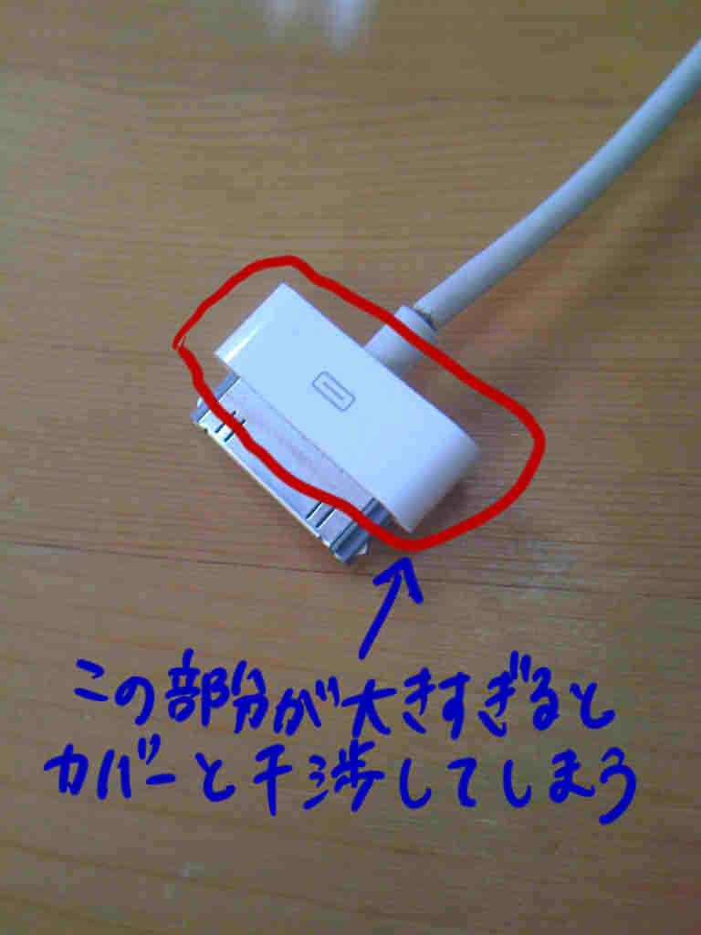 b0006897_1691027.jpg