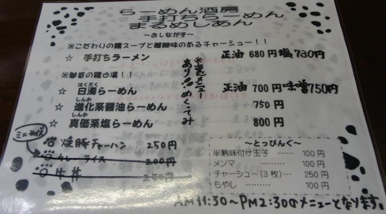 DSC01223.jpg