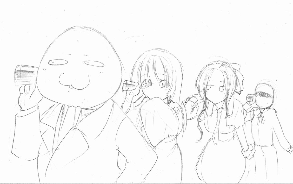 悪徳2-3461