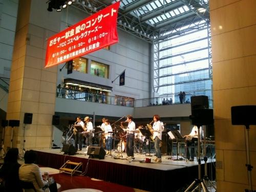 中野バンド
