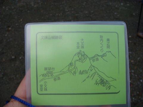 DSC09852.jpg