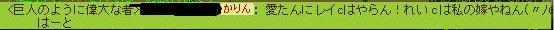 Maple131208_023158.jpg