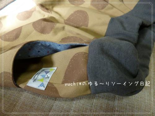 P1000875_convert_20130326162738.jpg