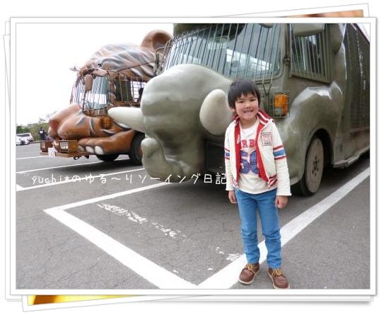 P1000905_convert_20130403092525.jpg