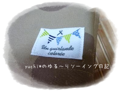 P1010111_convert_20130417180716.jpg