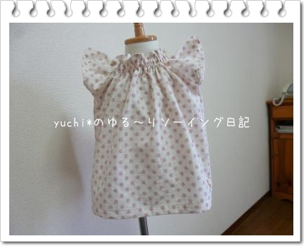 P1010178_convert_20130516103642.jpg