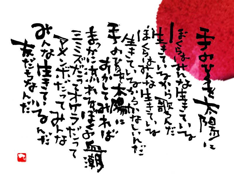 Yukari0103.jpg