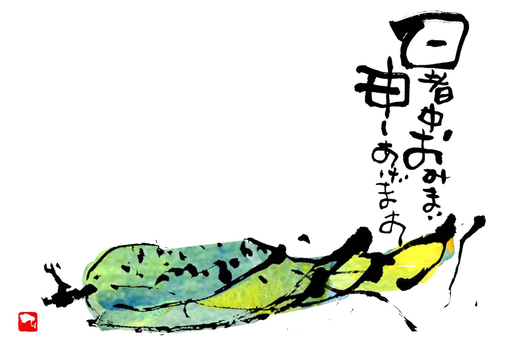 Yukari0109-1.jpg