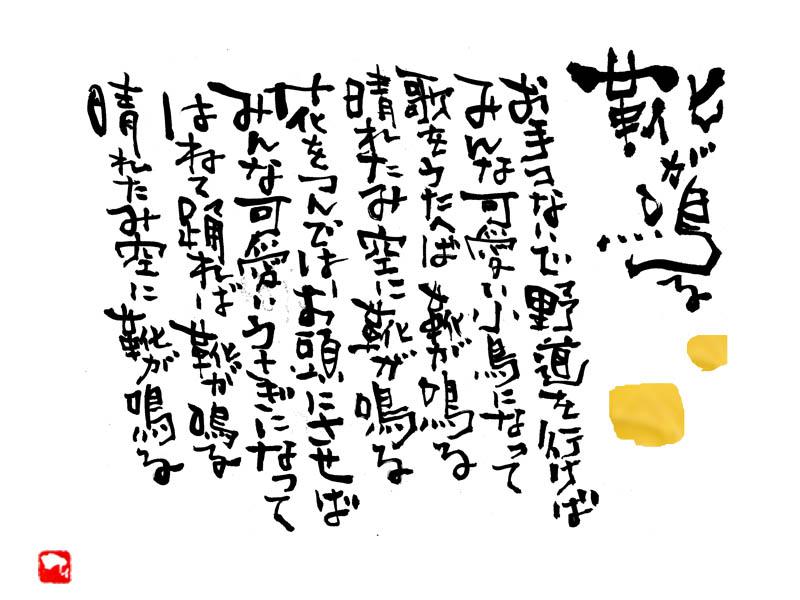 Yukari059.jpg
