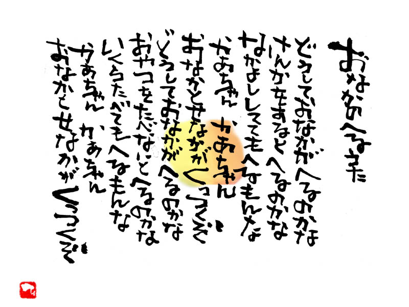 Yukari061.jpg