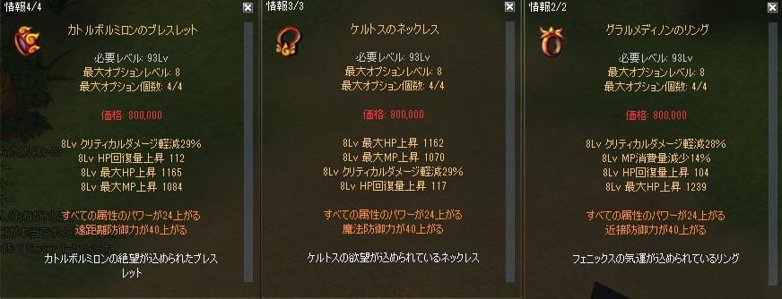 20130518131730a40.jpg