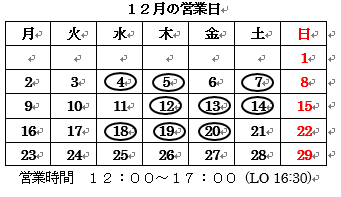 20131126190455b77.png